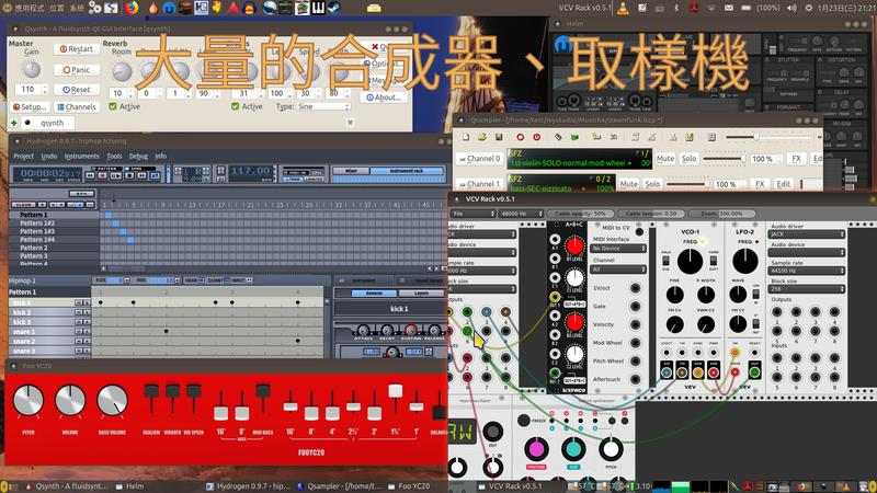 synth/samplers